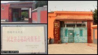 死者活人都管控:中共禁信徒紀念已故神父 教會孤兒院遭取締