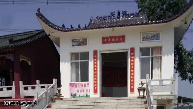 「念佛堂」牌匾被改成「老年娛樂室」