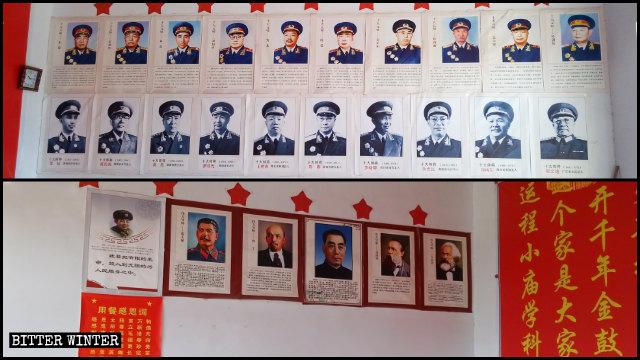 廟牆上貼「十大元帥」、馬克思等人物畫像