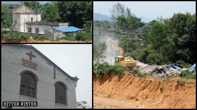 杭口鎮三自教堂被拆除前後