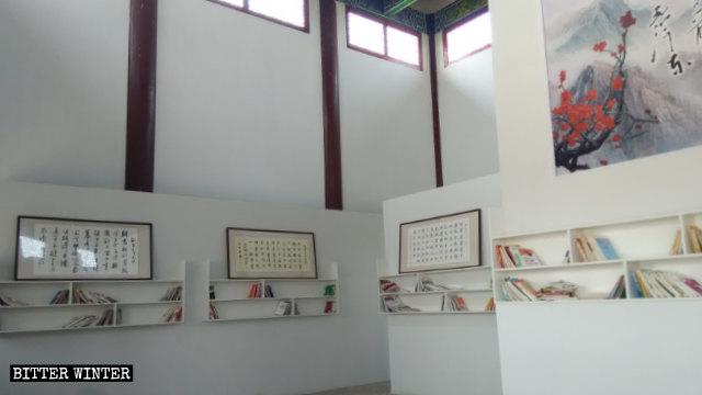 「大雄寶殿」內掛毛澤東詩詞,擺放各種書籍
