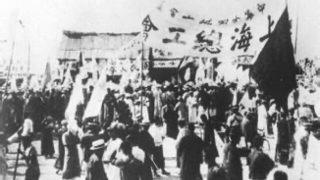 中共迫害基督教的前奏:回顧近百年前的非基督教學生同盟