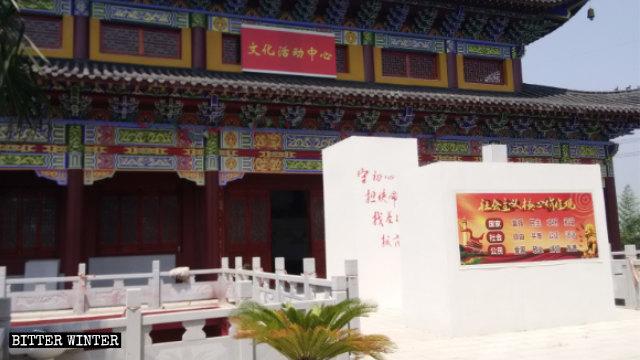 「大雄寶殿」被改成「文化活動中心」,殿前的香爐被封,貼上社會主義核心價值觀的標語