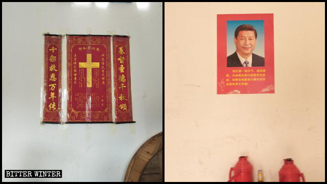 信徒家中懸掛的十字架被撕下後換貼習近平畫像