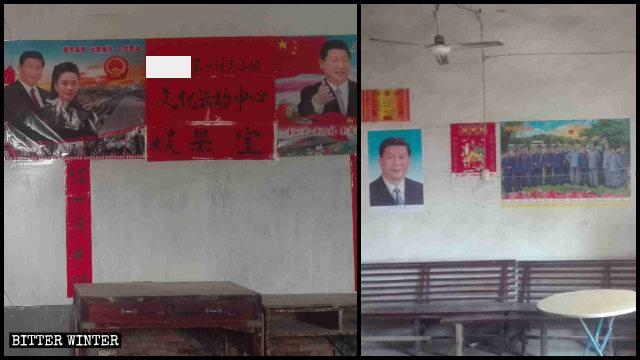 一所菩薩廟被改為文化活動中心,牆上貼著習近平畫像,另一處老爺廟內也張貼著習近平畫像