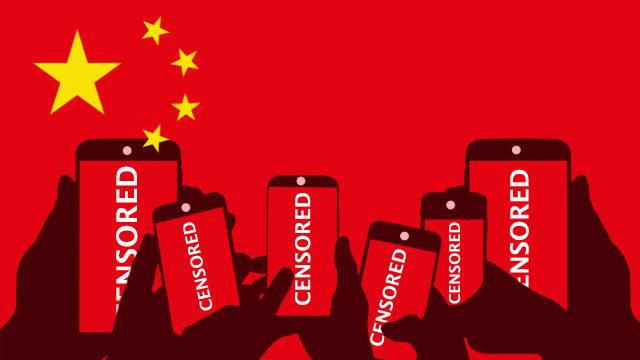 中國手機信息審查(合成圖)