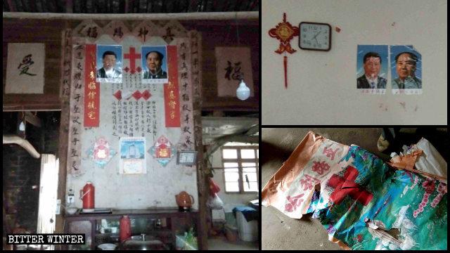 信徒家中的宗教標誌被毀換貼習、毛畫像
