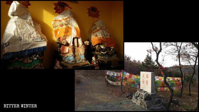 玉泉寺大殿內被遮蓋的佛像和被塗抹的功德碑。
