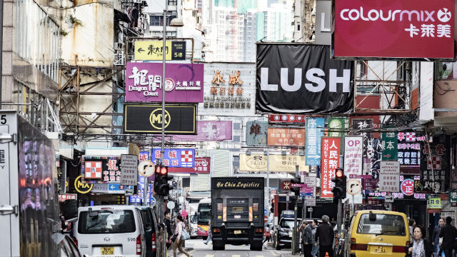 香港某商業街(網絡圖片)
