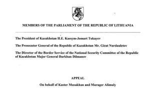 立陶宛國會議員與歐洲議會議員致信哈薩克斯坦:不要遣送中國難民回國