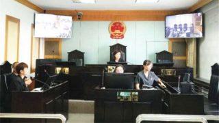 新疆68名全能神教會基督徒被入罪 44人獲重刑5至12年