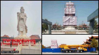 政策高於民願:萬眾請願無效 17米漢白玉觀音像仍遭強拆