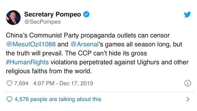 美國國務卿蓬佩奧發推文支持厄齊爾。