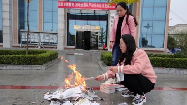 甘肅省的焚書現場(推特圖片)