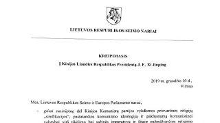 立陶宛國會議員致信習近平:停止迫害維吾爾人、藏人、全能神教會和法輪功