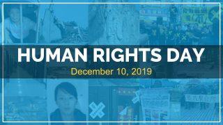 《寒冬》世界人權日整合報道特輯(四):中共持續侵犯各種人權