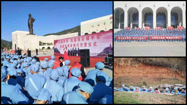 陝西省寶雞市鳳縣中學生參加紅色研學旅行(微信截圖)