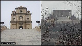 著名天主教朝聖地七苦山「上天之門」遭強改中式建築