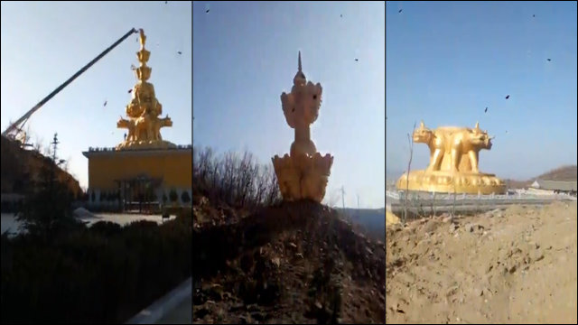 地藏菩薩像被拆除並「肢解」(知情人提供)