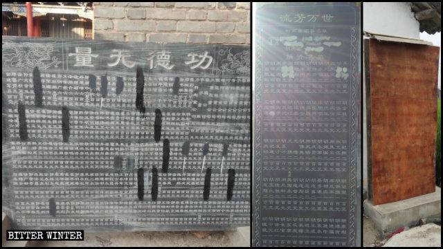 河南、湖北一些寺廟功德碑被塗抹或者直接遮蓋