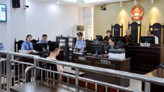 中共新文件禁律師為全能神教會基督徒作無罪辯護 否則嚴處