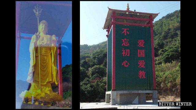 地藏王菩薩像被封蓋前後(左為知情人提供,右為記者拍攝)