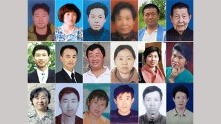 2019年96名法輪功學員被迫害致死