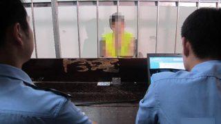 重生派家庭教會百餘名信徒被捕 同工長老在押中將判刑