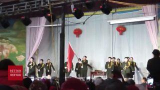 聖誕節中國化:基督徒被迫唱紅歌頌黨 官員全程監控