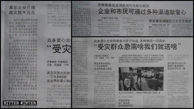 官方媒體只宣傳政府如何救援災民