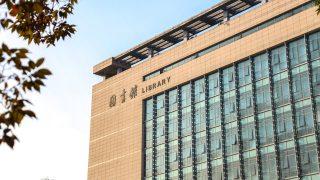 中共全國清理「禁書」 幼兒園至高校圖書館宗教書籍消失
