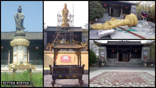 11月,吳主寺的「望湖觀音」被拆