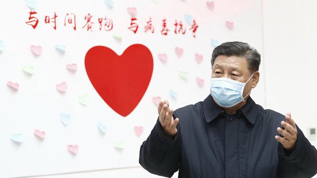 2月在北京現身的習近平(網絡圖片)