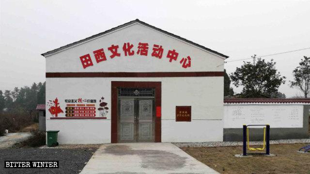 碧溪鎮一教堂被改成文化活動中心