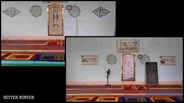 山東省某縣被改造的一個清真寺