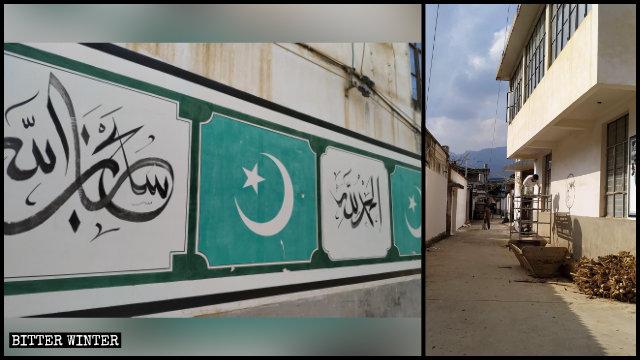 該村的牆體上星月標誌和阿拉伯語被塗抹