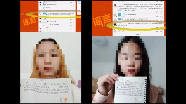 廣西警方公布的兩份處罰「造謠者」的通告,兩名「造謠者」均簽署了不再「傳播謠言」的保證書(中國文字獄事件盤點推特)
