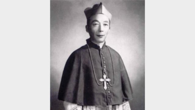 龔品梅主教(公共領域)