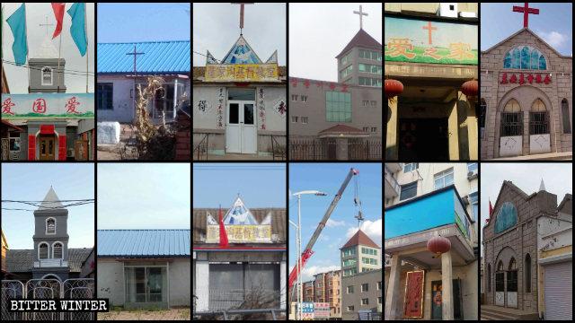 遼寧各地教堂十字架被拆前後