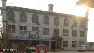 伊斯蘭阿語學校遭關十萬《古蘭經》被焚 中共狠打回族穆斯林