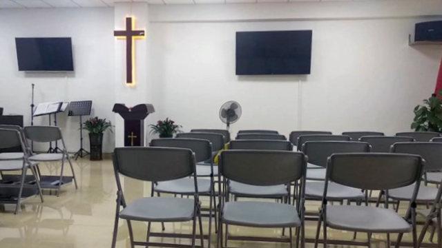 中國某家庭教會(自由亞洲電台)