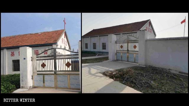 一處被取締的三自教堂