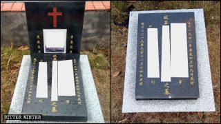 死也不得安寧:中共狂拆教堂十字架  基督徒墓地十字架也清除