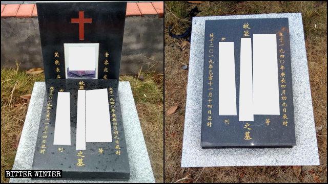 信徒墓地帶十字架的墓碑被清除