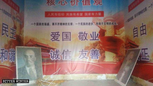 圪勞村觀音廟馬列畫像上供台