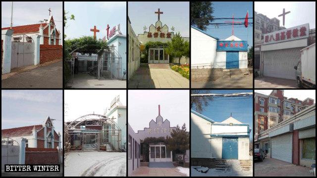多處三自聚會點的十字架、牌匾被拆