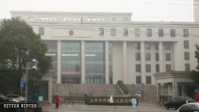 長沙市望城區法院