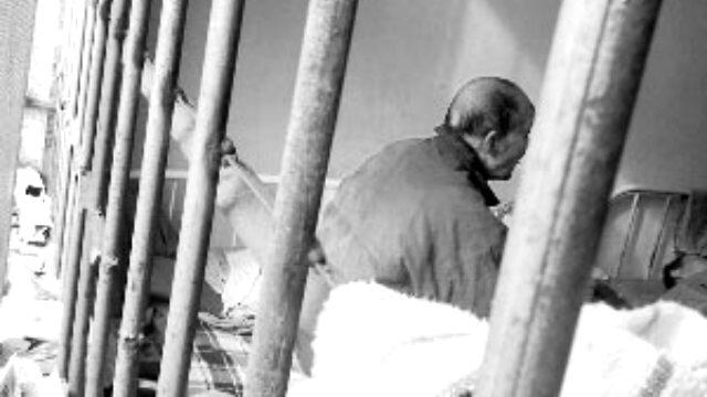 一名84歲的上訪者曾被關押在山東新泰市精神病院(網絡圖片)