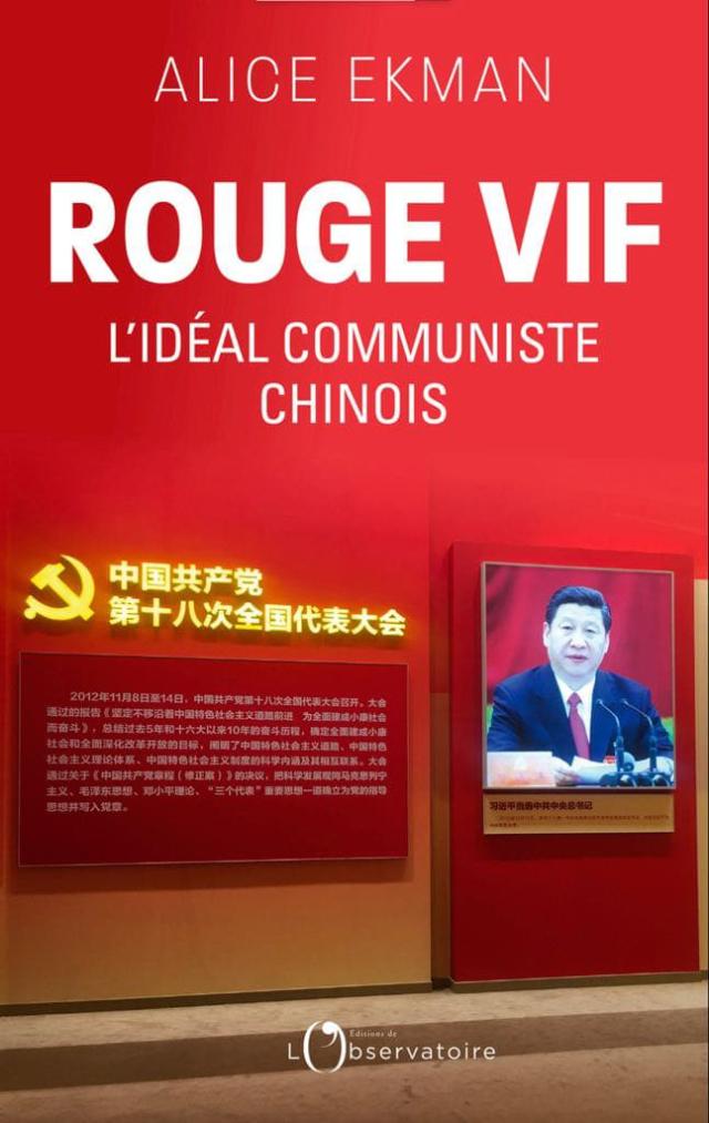 《赤色:中國共產主義的理想》的封面