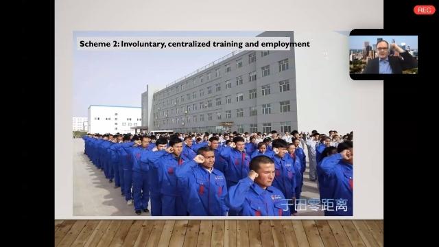 從教育轉化營中「結業」後,維吾爾男女宣誓忠心報國,準備到各地工廠從事強制勞動
